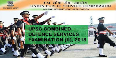 UPSC COMBINED DEFENCE SERVICES EXAMINATION (II) 2018