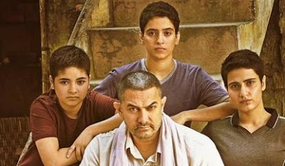Dangal (2016) Movie