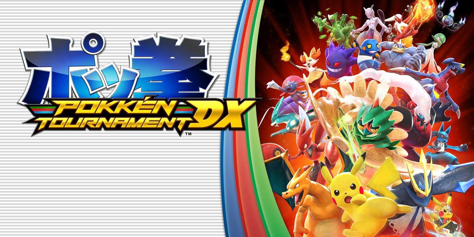 Análisis Pokkén Tournament DX