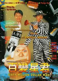 Xem Phim Bách Biến Tinh Quân 1995