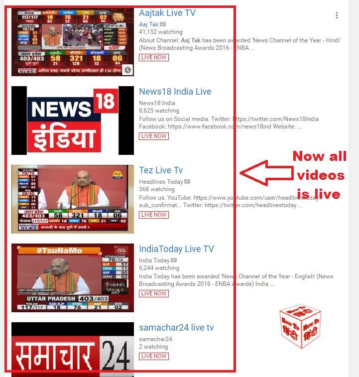hindi news aaj tak