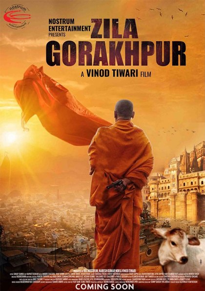 Zila Gorakhpur new upcoming movie first look, Poster of Om n.a next movie download first look Poster, release date