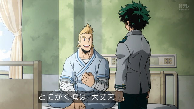 Boku no Hero Academia Season 4 - Episode 15