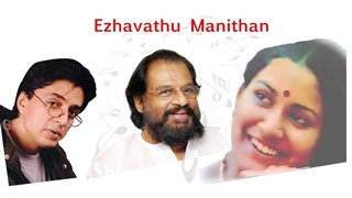 Ezhavathu Manithan (1982) Tamil Movie