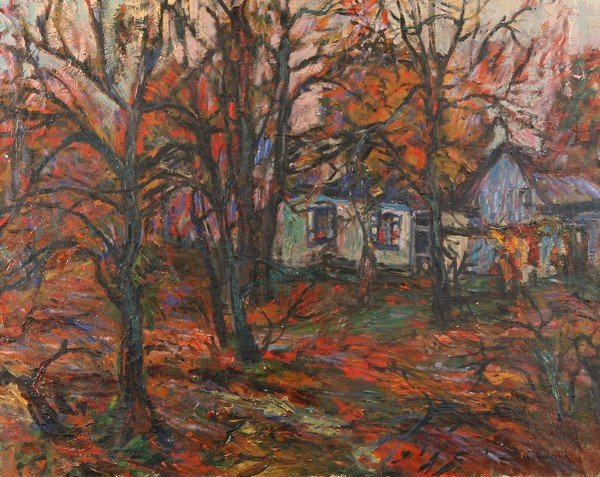Картинки по запросу beyond the trees