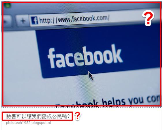 Google+ 抓不到首頁圖片、部落格名稱、和描述(中繼標記)怎麼辦?