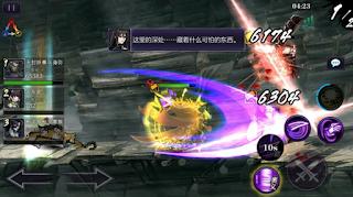 Phantom Blade 2 Mod