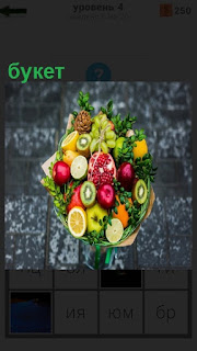 Сделан экзотический букет из разнообразных фруктов с цветами