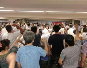http://www.doro-chiba.org/nikkan_dc/n2016_07_12/n8141.htm