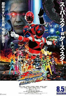Uchu Sentai Kyuranger The Movie: The Geth Indaver's Counterattack MP4 Subtitle Indonesia