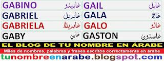 tatuajes de nombres en arabe fotos: Gail Gala Galo Gaston