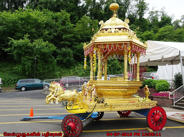 Sri Venkateswara Temple Car Pittsburgh