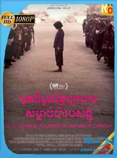 Se lo llevaron: Recuerdos de una niña de camboya (2017) HD [1080p] Latino [GoogleDrive] SilvestreHD