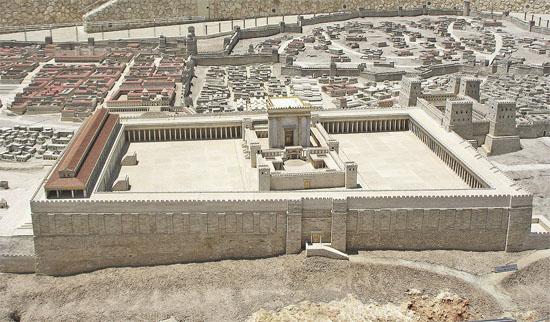 Reconsntrução virtual da suposta cidade do reino do Rei Davi em Israel