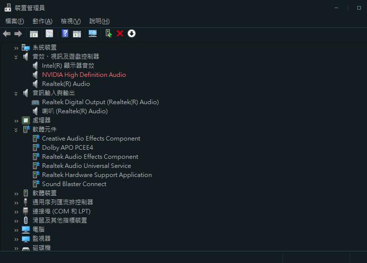 PureSoftApps: Realtek High Definition Audio Driver [6 0