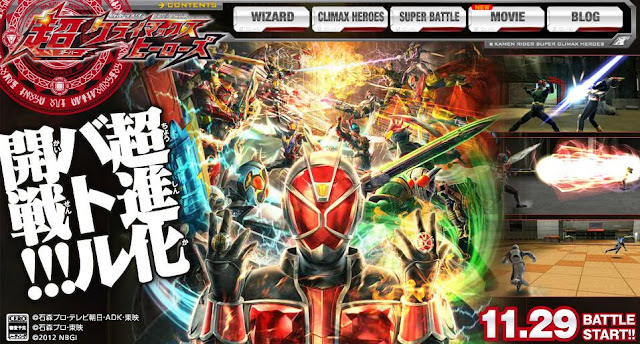 Kamen Rider Chou Climax Heroes PSP GAME ISO
