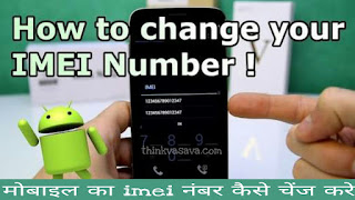 Imei number kaise change Kare