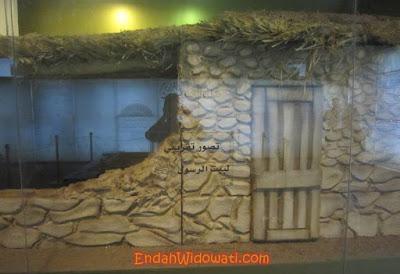 Replika Rumah Rasulullah