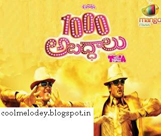 1000 abaddalu movie download free - Ring the bell movie deland