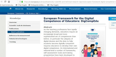 https://ec.europa.eu/jrc/en/publication/eur-scientific-and-technical-research-reports/european-framework-digital-competence-educators-digcompedu