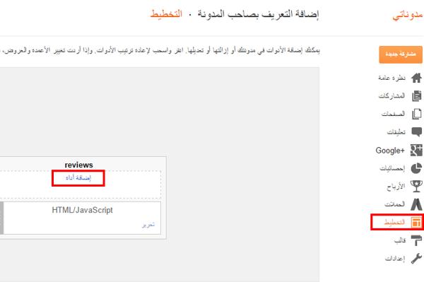 إضافة التعريف بصاحب الموقع بشكل احترافي