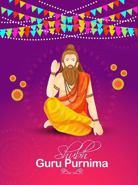 Happy Guru Purnima Images