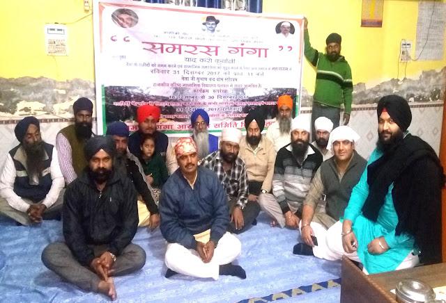 Samaras Ganga, will celebrate Palwal's identity, society excited-patriotic