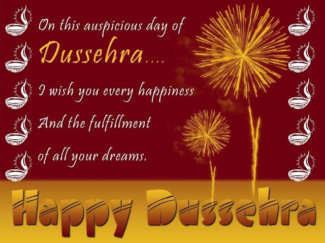 Dussehra-quotes