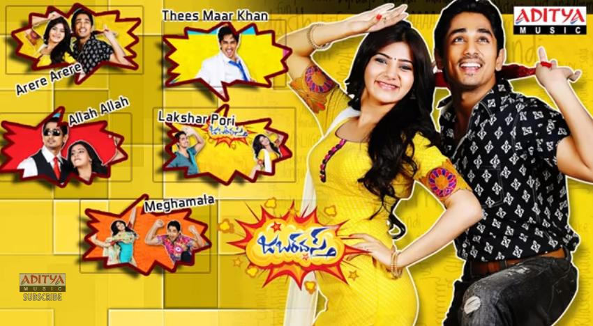 Telugu movie songs free online listen : Blu-ray disc advisor