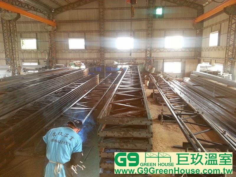 焊接結構水平樑 施工外觀