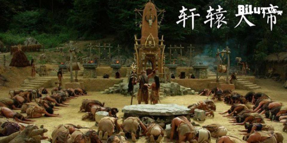 Phim Hiên Viên Đại Đế VietSub HD | Xuan Yuan:The Great Emperor 2016