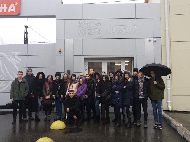 Знайомство студентів факультету ЕП з компанією Nestle