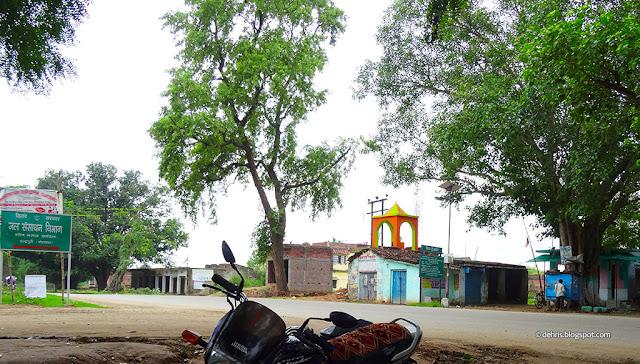 Indrapuri Chowk, Dehri on Sone