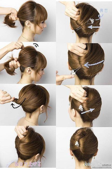 Model Rambut Wanita Cantik Untuk Pergi Ke Sekolah Aneka Tips - Gaya rambut anak perempuan ke sekolah