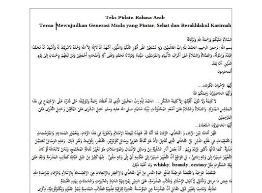 10 Teks Pidato Bahasa Arab Dan Artinya