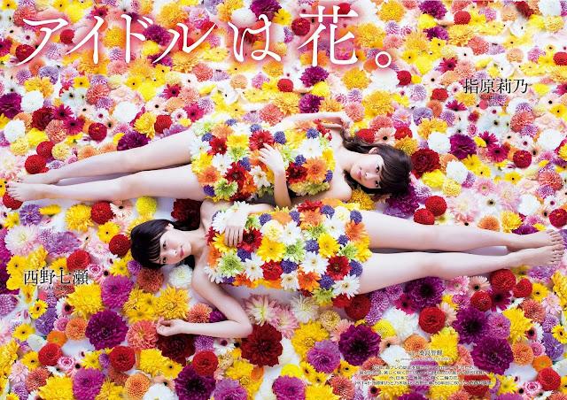 Sashihara Rino 指原莉乃 x Nishino Nanase 西野七瀬 WPB No 45 2016