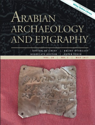 Arabian Archaeology and Epigraphy