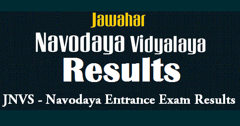 JNV Javahar Navodaya Results JNVS Results