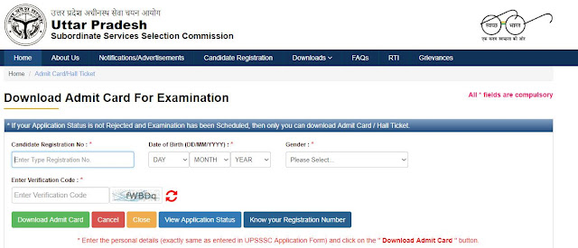 vdo admit card