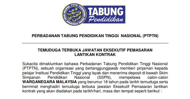 Jawatan Kosong di PTPTN - Temuduga Terbuka Pembantu Tadbir P/O N19 / Lepasan SPM Dipelawa Mohon
