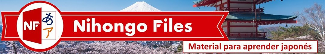 Nihongo Files