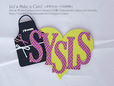 On Stage Sydney2018 Handmade Team Badge  Satomi Wellard-Independent Stampin'Up! Demonstrator in Japan and Australia, #su, #stampinup, #cardmaking, #papercrafting, #rubberstamping, #stampinuponlineorder, #craftonlinestore, #papercrafting, #onstage, #sysls #teambadge #onstage2018 #スタンピン #スタンピンアップ #スタンピンアップ公認デモンストレーター #ウェラード里美 #手作りカード #スタンプ #カードメーキング #ペーパークラフト #スクラップブッキング #ハンドメイド #オンラインクラス #スタンピンアップオンラインオーダー #スタンピンアップオンラインショップ #動画 #フェイスブックライブワークショップ #オンステージ東京 #ティームバッジ