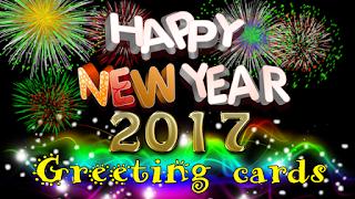 image de bonne et heureuse année 2017