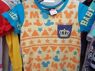39円子供服ベビードール60㎝黄色