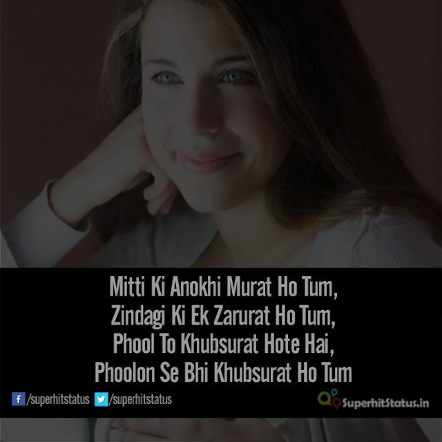 Meri Jarurat Ho Tum Girl Hindi Shayari Of Love Yaad Miss Image