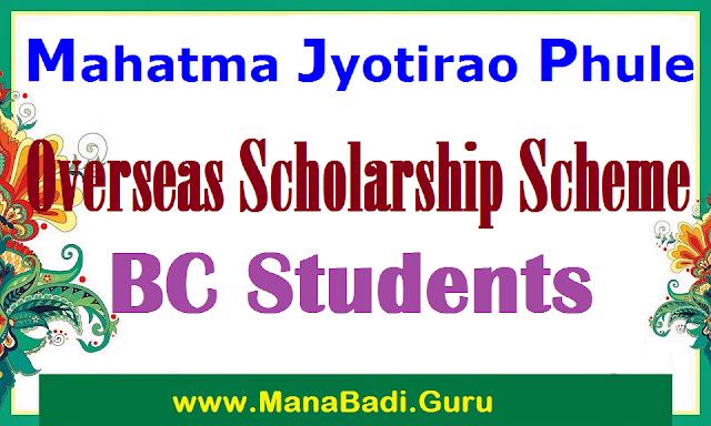 Mahatma Jyotirao Phule,Overseas Scholarships,TS BC Students