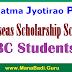 Mahatma Jyotirao Phule Overseas Scholarship Scheme to BC Students 2016-2017