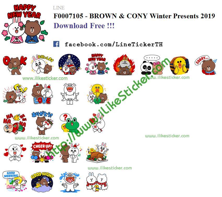 BROWN & CONY Winter Presents 2019