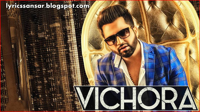 VICHORA LYRICS : Falak Shabir