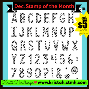 December 2018 Stamp of the Month